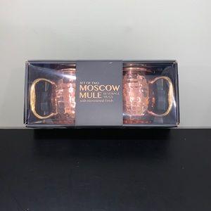 NWT Moscow Mule Mugs